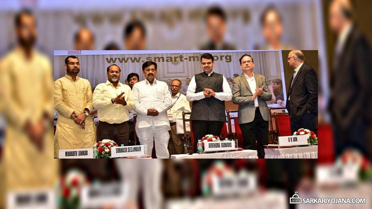 Maharashtra SMART Project 10000 Villages