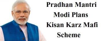 PM Modi Kisan Karz Mafi Scheme
