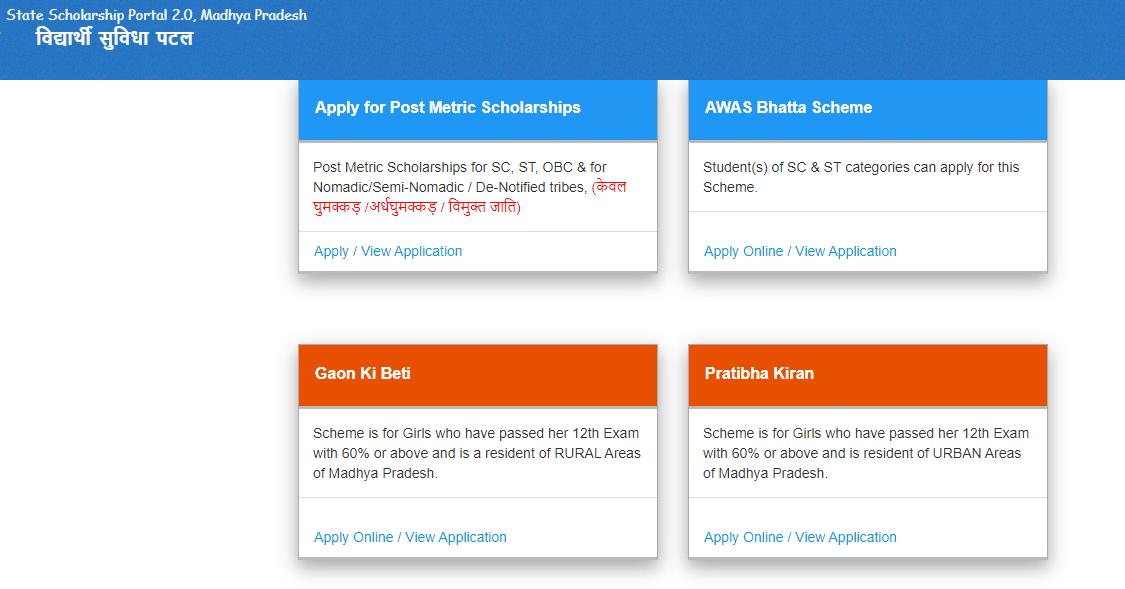 MP Post Matric Scholarship Scheme Apply Online