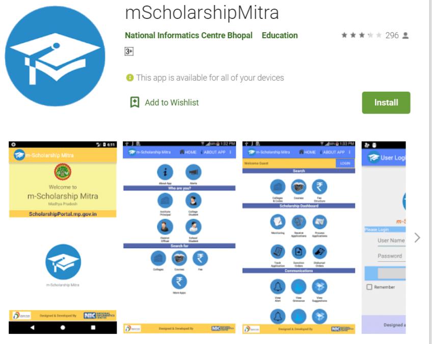 mScholarshipmitra App Google Playstore Android