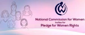 राष्ट्रीय महिला आयोग (NCW) नई वेबसाइट – महिलाएं ऑनलाइन शिकायत दर्ज करें