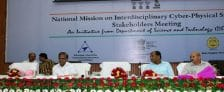 National Mission on Interdisciplinary Cyber Physical Systems NM-ICPS