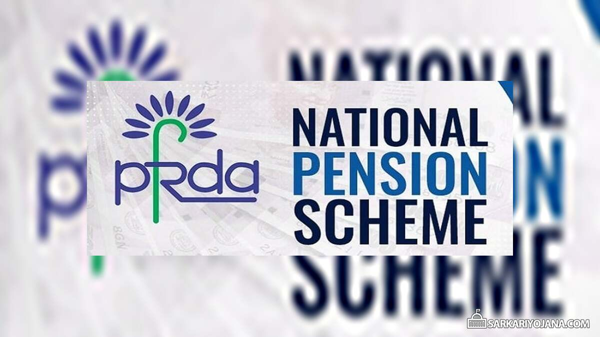 National Pension Scheme Government Contribution Hiked