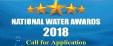 National Water Awards Online Application Form