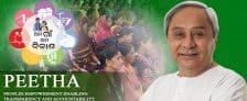 Odisha Peetha Scheme Awareness Transparency