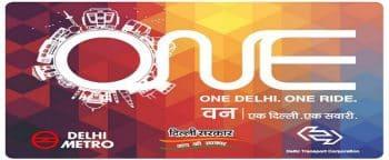 वन दिल्ली वन कार्ड कॉमन मोबिलिटी सर्विस