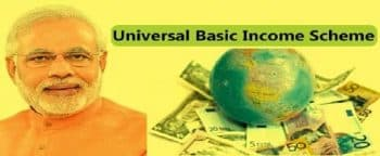 PM Universal Basic Income Scheme