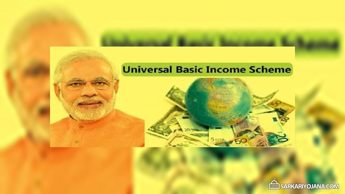PM Universal Basic Income Scheme