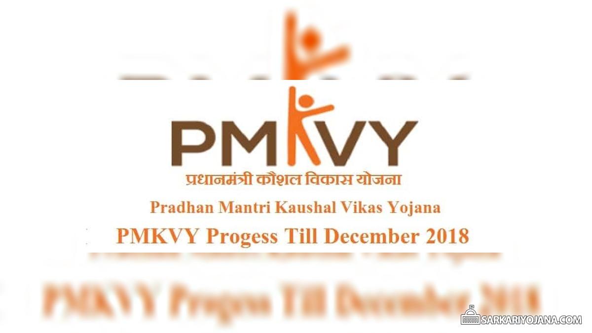 Pradhan Mantri Kaushal Vikas Yojana PMKVY Progress