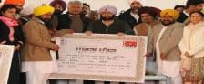 Punjab Farm Loan Waiver Scheme 3rd Phase – 2.15 Lakh Farmers Debt to be Waived