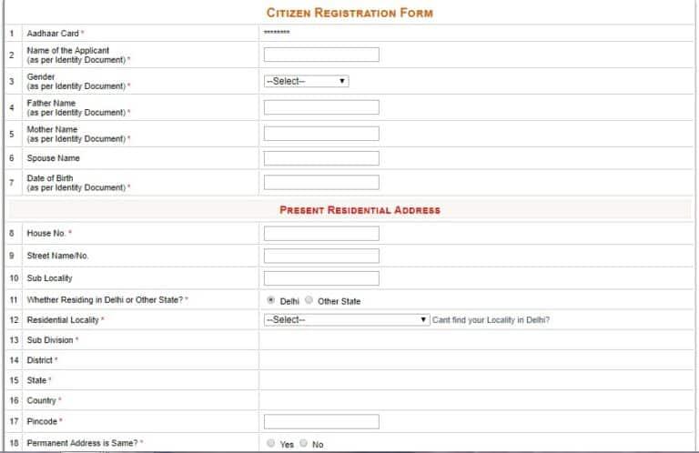 Tirth Yatra Online Form Delhi