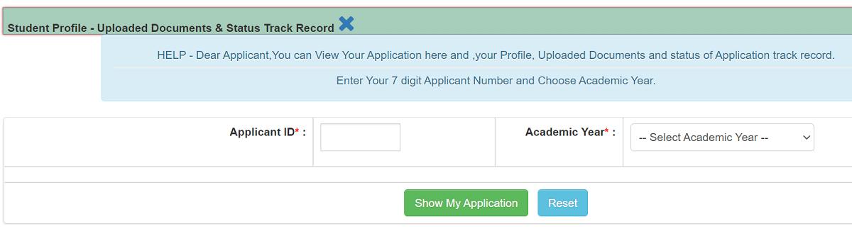 Track Application Status MP Post Matric Scholarship Scheme
