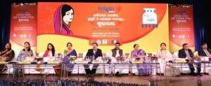 Ujjwala Sanitary Napkins Initiative for Women Hygiene & Employment by Central Govt.