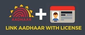Aadhaar Driving Licence DL Linking