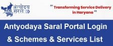 Antyodaya Saral Haryana Portal Login / Registration – 546+ Schemes & Services List PDF Download [Updated]