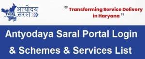 Antyodaya Saral Haryana Portal Login – 526 Schemes & Services List PDF Download [Updated]