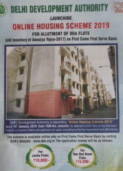 DDA Online Housing Scheme 2019 Advertisement