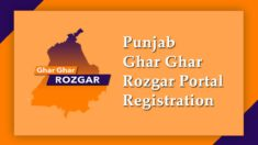 [Apply Online] Punjab Ghar Ghar Rozgar Portal Registration / Login 2020-2021 at pgrkam.com