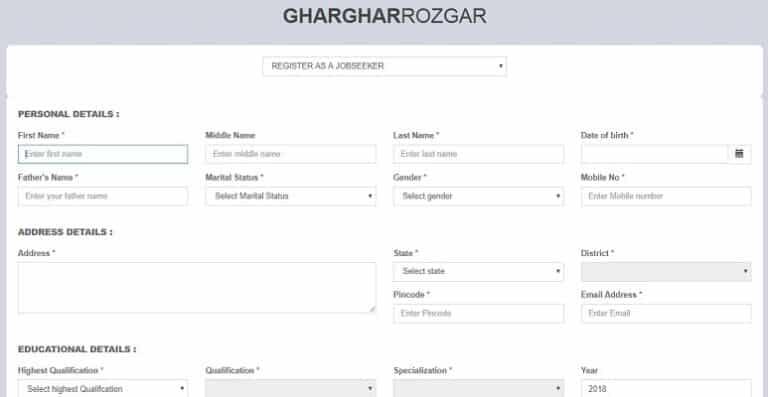 Ghar Ghar Rozgar Registration Form 2019