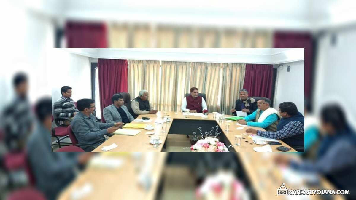 Haryana Kisan Pension Scheme Farmers