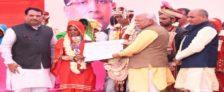 Haryana Shadi Shagun Yojana Apply Online Form