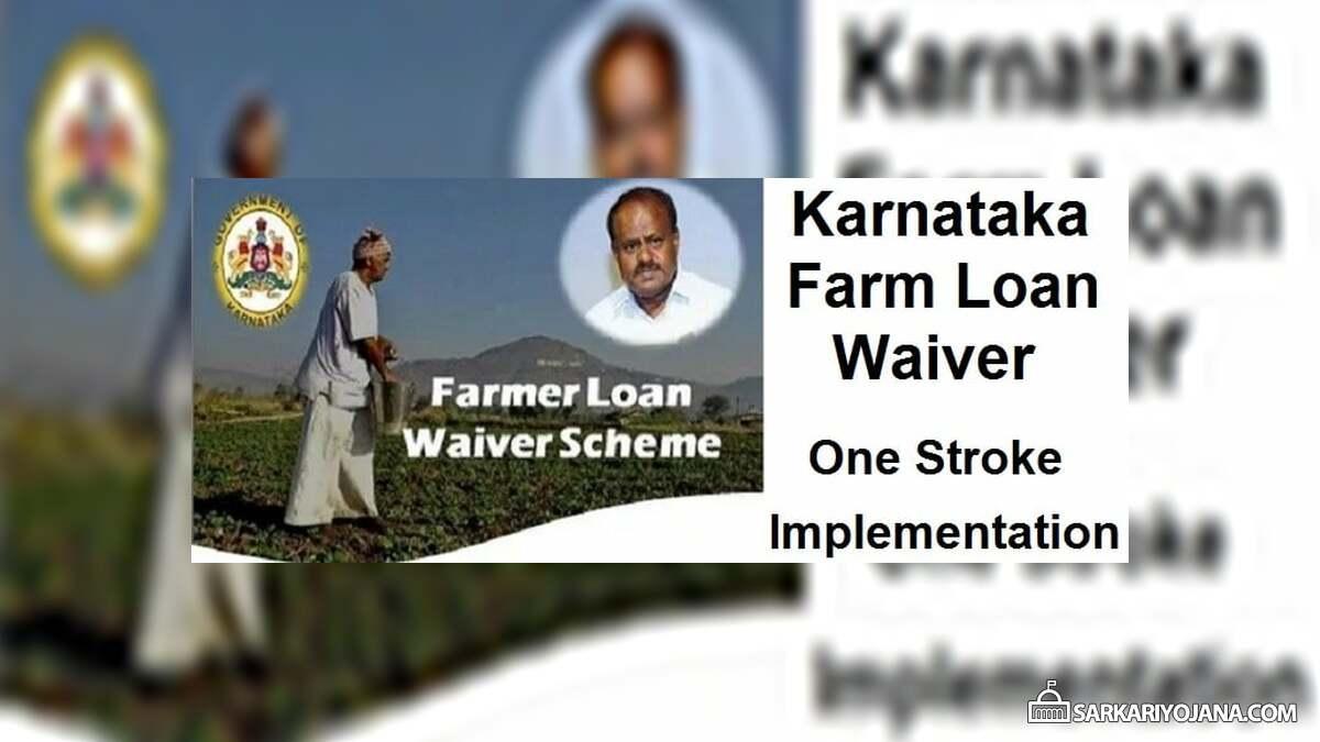 Karnataka Farmer Loan Waiver Single Phase Implementation