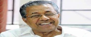 Kerala Pravasi Dividend Pension Scheme NRIs