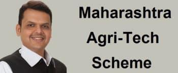 महाराष्ट्र एग्री-टेक योजना 2019