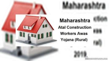 Maharashtra Construction Workers Awas Yojana Rural Apply