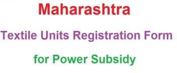 Maharashtra Textile Units Online Registration Electric Subsidy