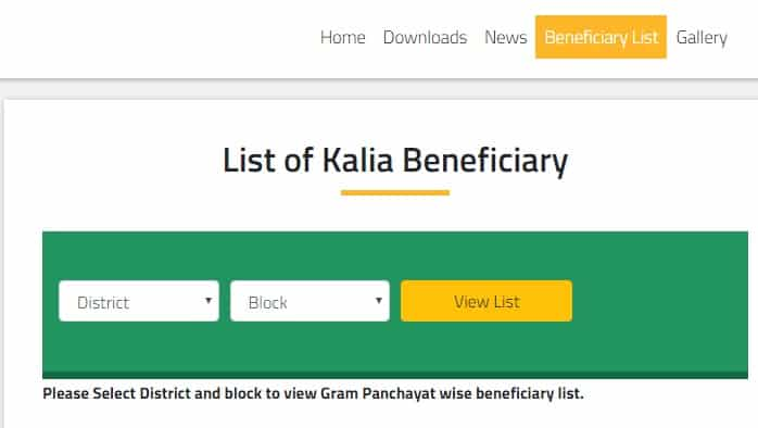 Odisha Kalia Scheme Beneficiary List