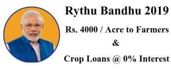PM Modi Rythu Bandhu Scheme Rs. 4,000 / Acre
