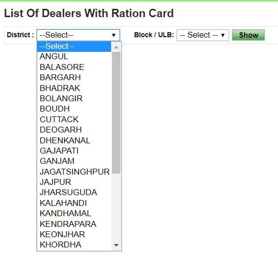Portal Foododisha FPS Ration Card Details New