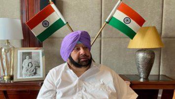 Punjab Free Smartphone Scheme 2020