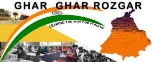 Punjab Ghar Ghar Rozgar Scheme 2019 Registration & Login for Jobseeker