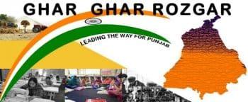 punjab ghar ghar rozgar scheme 2019 registration login
