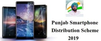 Punjab Smartphone Distribution Scheme 2019