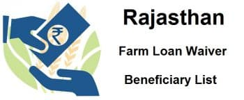 Rajasthan Farmer Loan Waiver Scheme Beneficiary List
