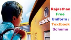 Rajasthan Free Uniform / Textbook Scheme 2021 – Back to School Programme for Govt. School Students