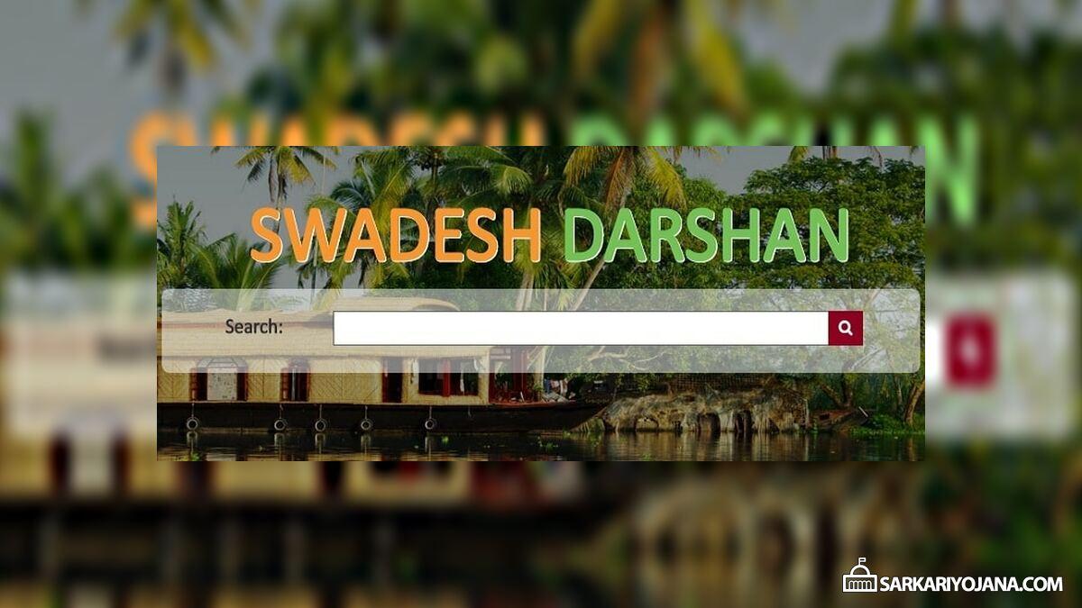 Swadesh Darshan Scheme Kerala Tourism