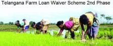 Telangana Farm Loan Waiver Scheme 2nd Phase