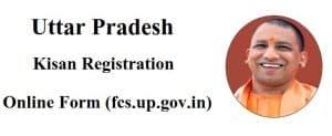 UP Kisan Registration Online Form Farmers