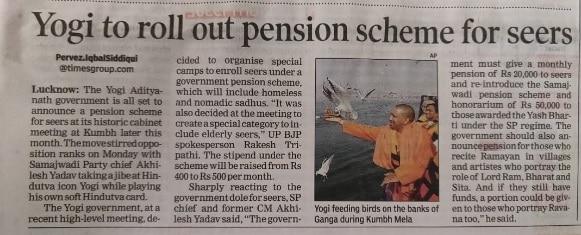 Yogi Adityanath Pension Scheme Saints