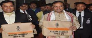 Assam I-SELY Minority Girls Scholarship Scheme
