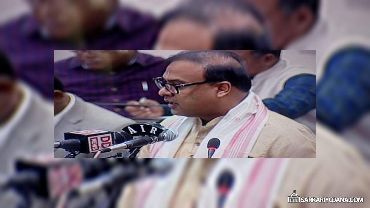 Assam Indira Miri Universal Widow Pension Scheme