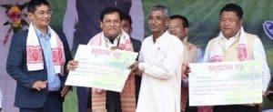 Assam Mukhya Mantrir Krishi Sa-Sajuli Yojana