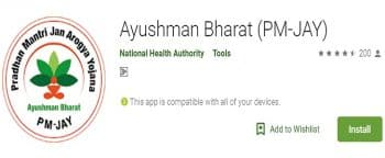 Ayushman Bharat Yojana App Download