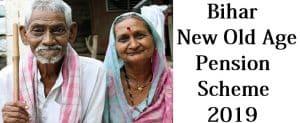Bihar Mukhyamantri Vridhajan Pension Yojana – Universal Old Age Pension Scheme
