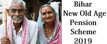 Bihar Old Age Pension Scheme 2019