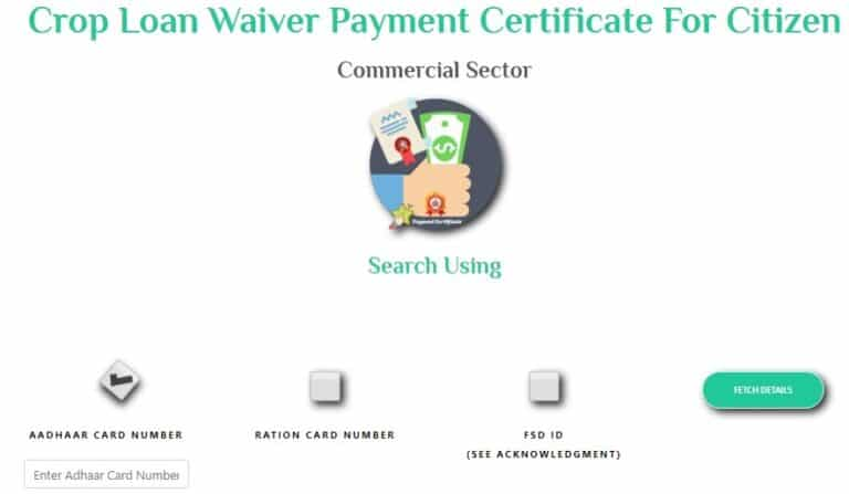 Karnataka Crop Loan Waiver Payment Certificate Commercial Sector